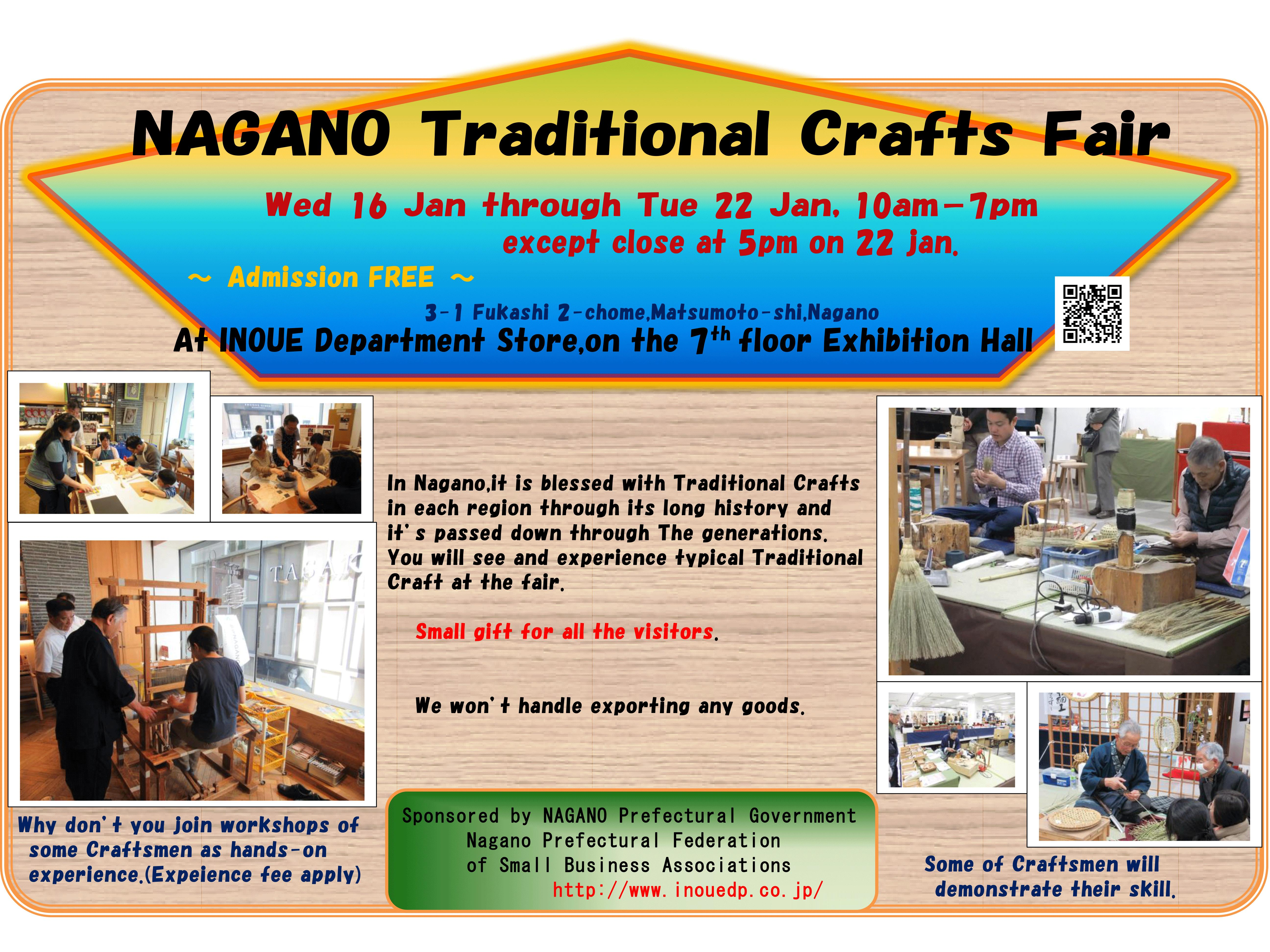 Nagano Traditional Crafts Fair
