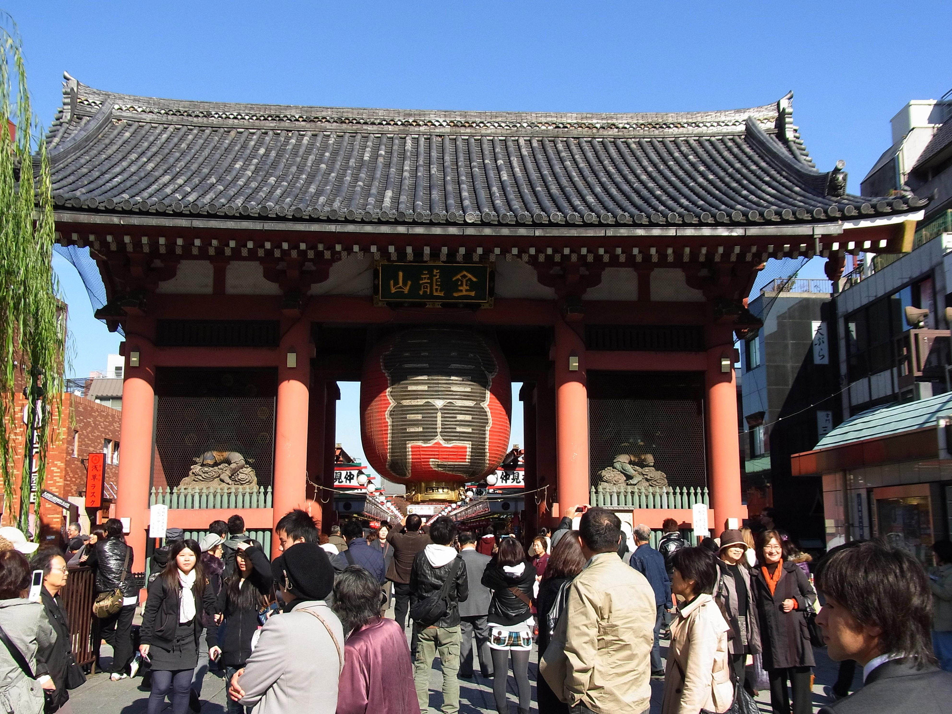 AMAZING TOKYO -Sightseeing and Shopping in Tokyo- With Lunch- Coach Bus